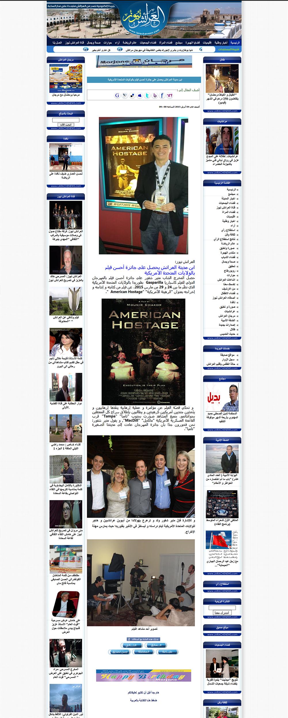 Larache News_small